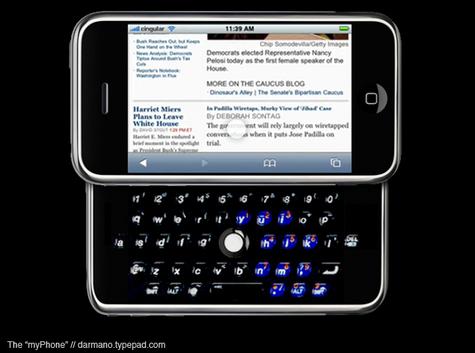 My_phone_3